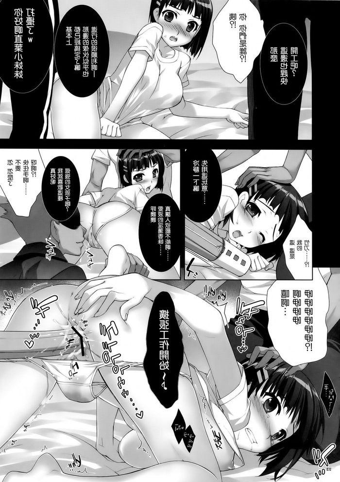 Magna/yousei_ranbu image_30.jpg