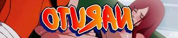 Naruto Hentai Comics