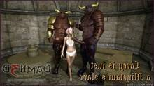 Lacey is just a Minotaurs Slave