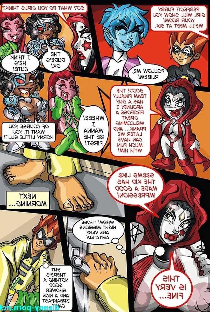 porn-comics/DisneyComix/205 image_2051.jpg
