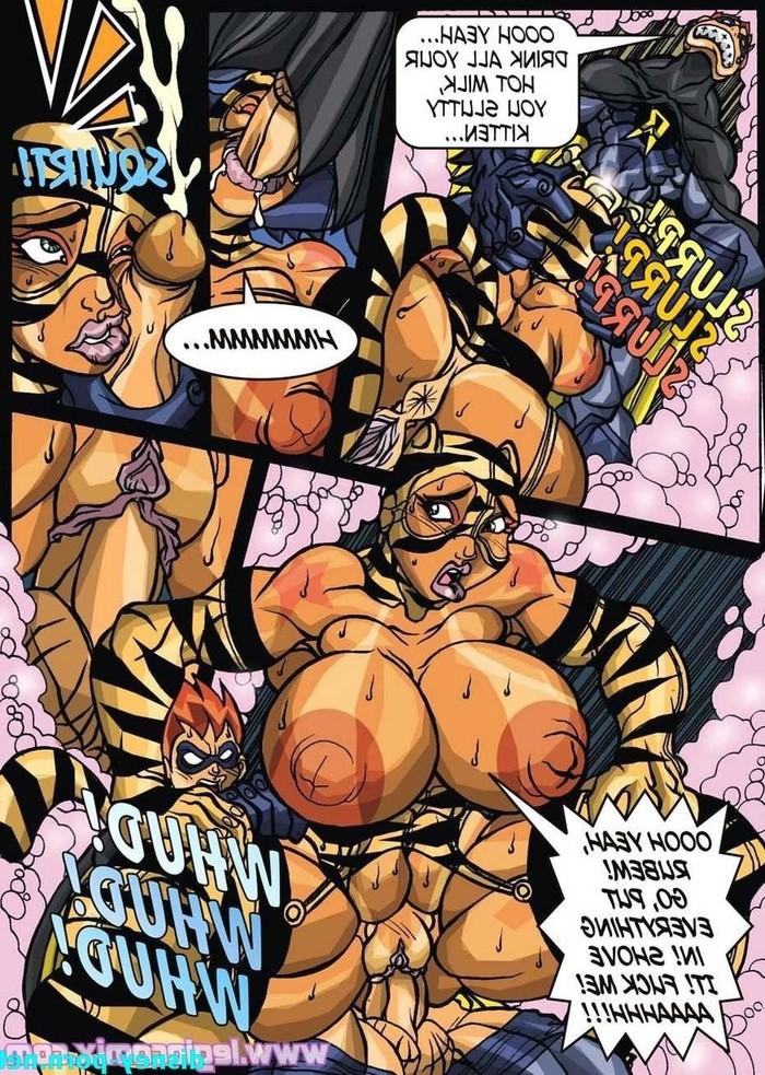 porn-comics/DisneyComix/205 image_2097.jpg