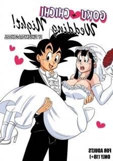 Goku + Chichi Wedding Night (Dragon Ball)