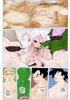 [Cherrygig] Hungry 21 (Dragon Ball Z)