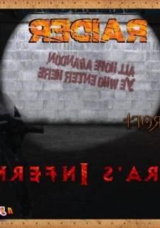 Lara's Inferno – Joos3dart,  Double Penetration Fuck