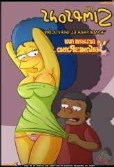 Croc, Los Simpsons – Amor para el bravucon,  Espanol
