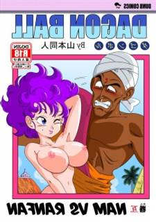 bulma porno komiks