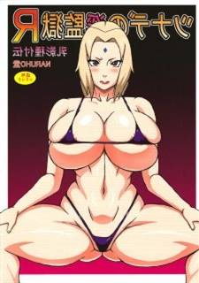 Tsunade no In Kangoku R – Naruto